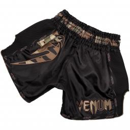 venum-giant-shorts-black-camo-[2]-108-p.jpg