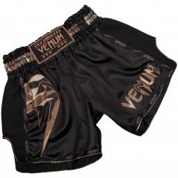 venum-giant-shorts-black-camo-108-p.jpg
