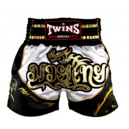 twins-special-muay-thai-shorts-dragon-61-p.jpg