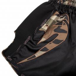 venum-giant-shorts-black-camo-[4]-108-p.jpg