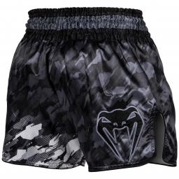 venum-tecmo-shorts-dark-grey-[3]-125-p.jpg