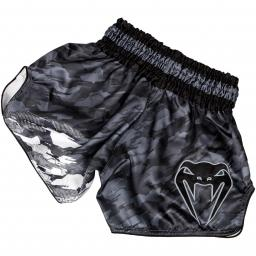 venum-tecmo-shorts-dark-grey-[2]-125-p.jpg